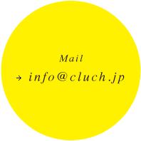 Mail→info@cluch.jp