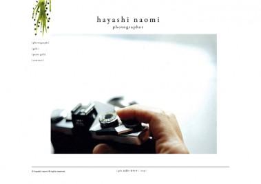 hayashi naomi Web