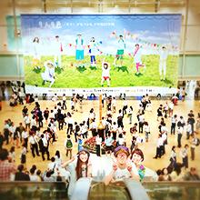 名城大学 OPEN CAMPUS 2017